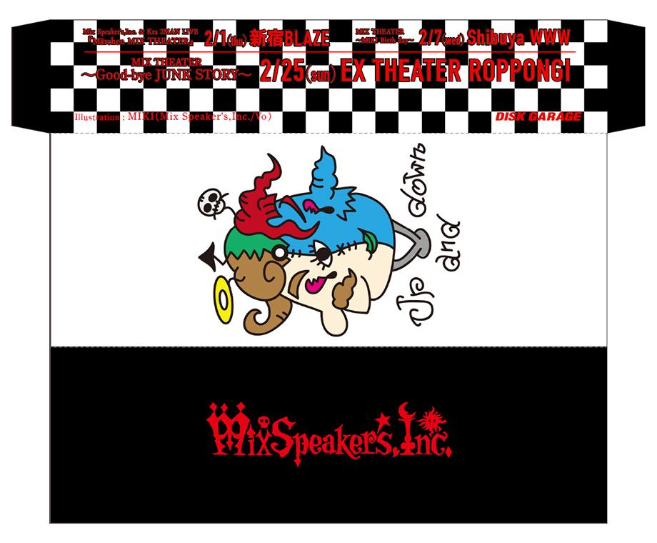 MIKI(Mix Speaker's,Inc./Vo) オリジナルデザイン