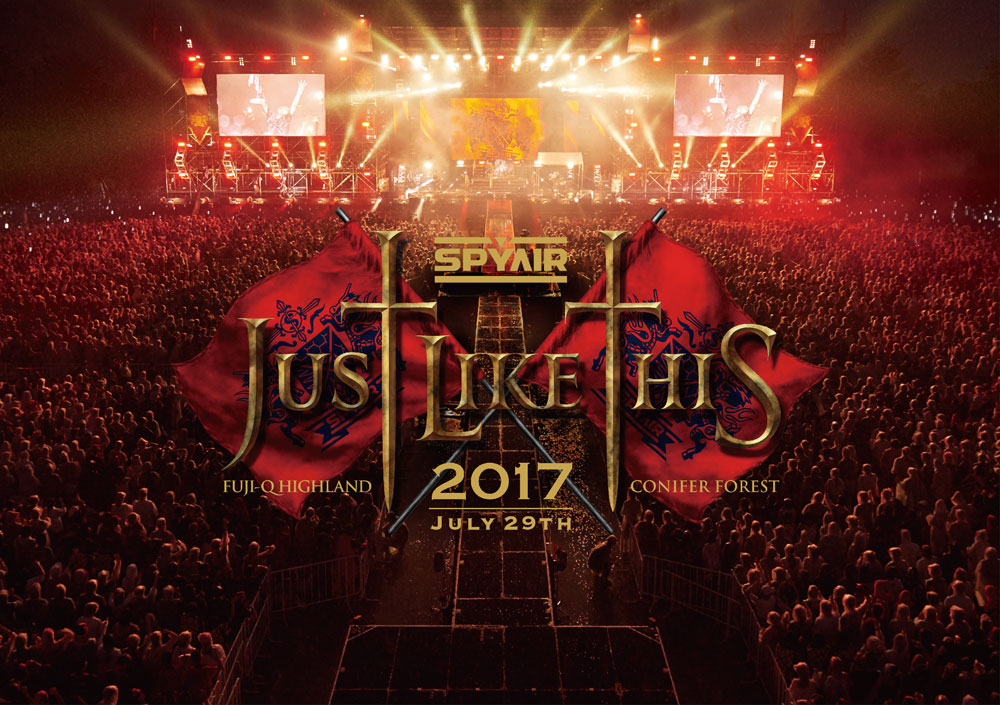 「JUST LIKE THIS 2017」