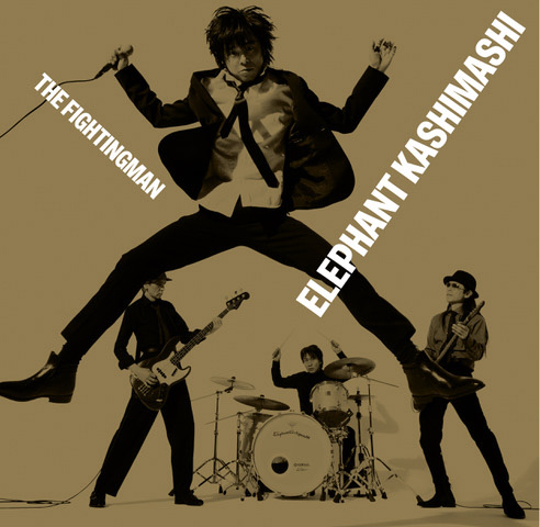 「All Time Best Album THE FIGHTING MAN」