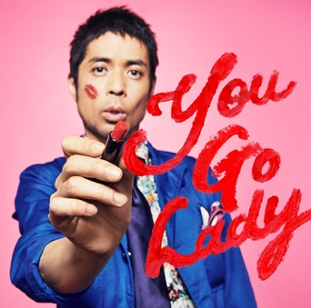 「You Go Lady」