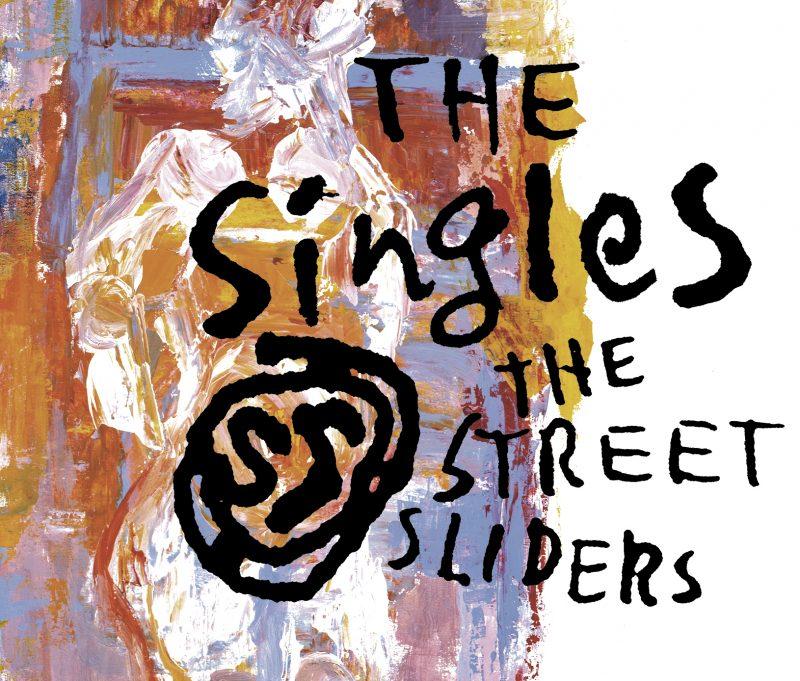『The SingleS』<br>(ソニー・ミュージックダイレクト)