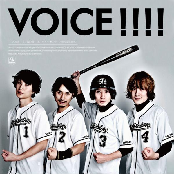 「VOICE/雪の音」