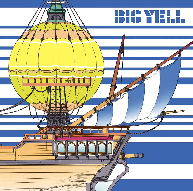 「BIG YELL」