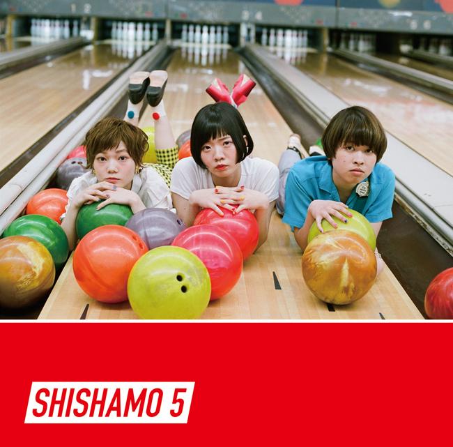 「SHISHAMO 5」