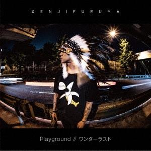 「Playground / ワンダーラスト」