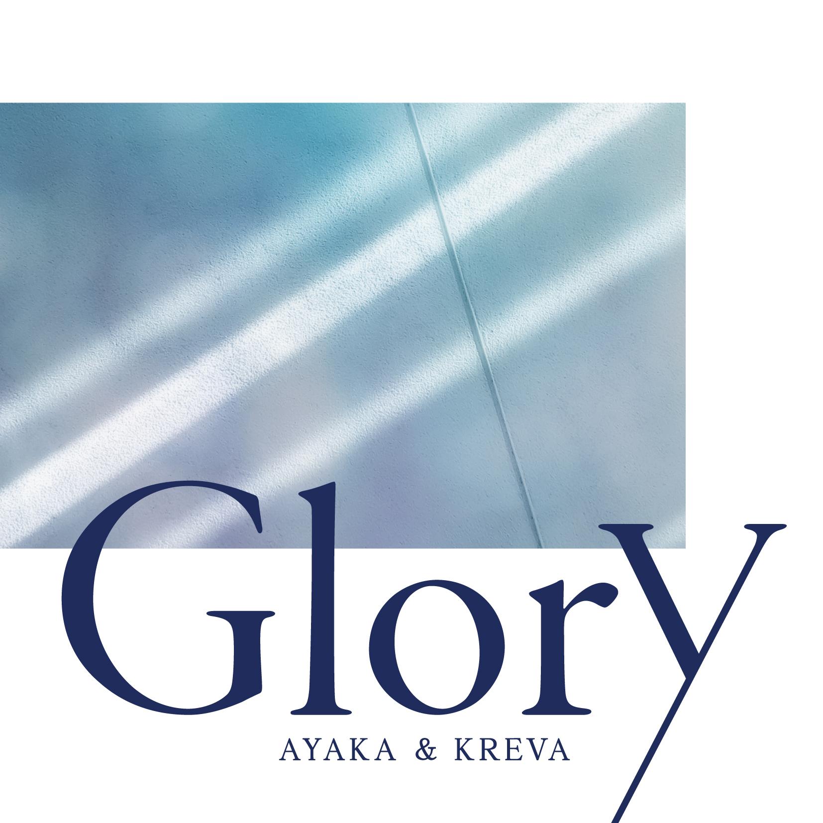 絢香&KREVA「Glory」