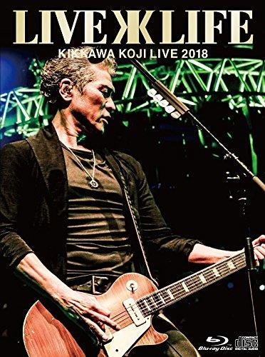 「KIKKAWA KOJI LIVE 2018