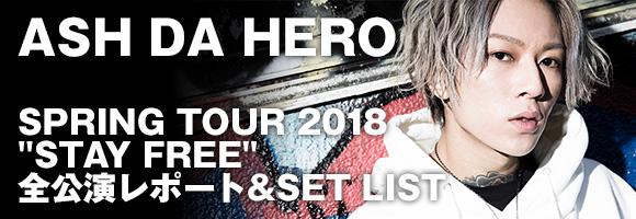 ASH DA HERO SPRING TOUR 2018
