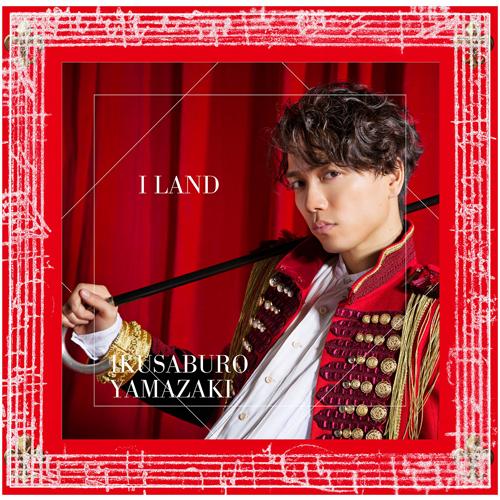 「I LAND」