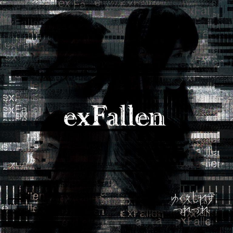 「enFallen」