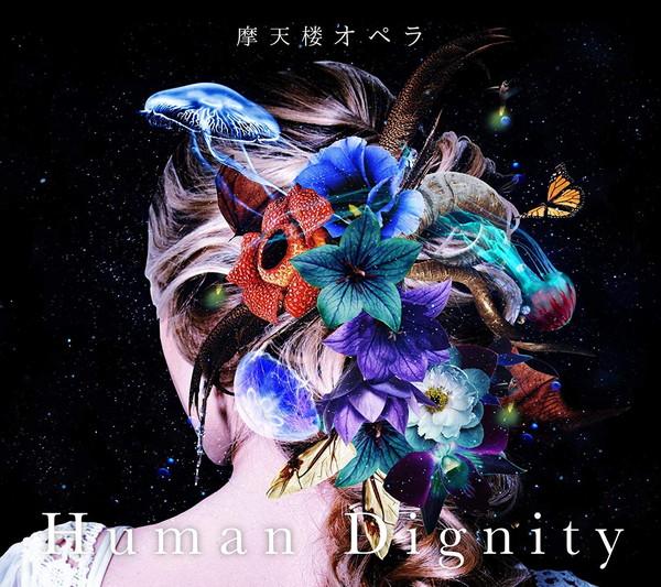 NEW ALBUM「Human Dignity」