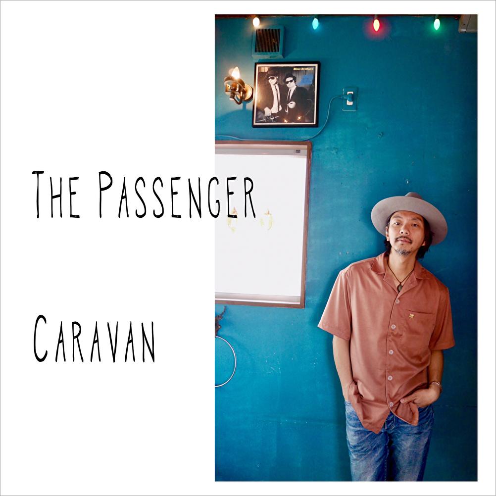 「The Passenger」