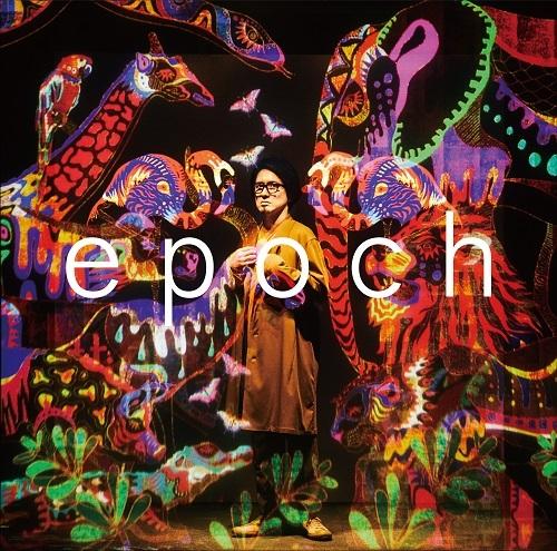 「epoch」