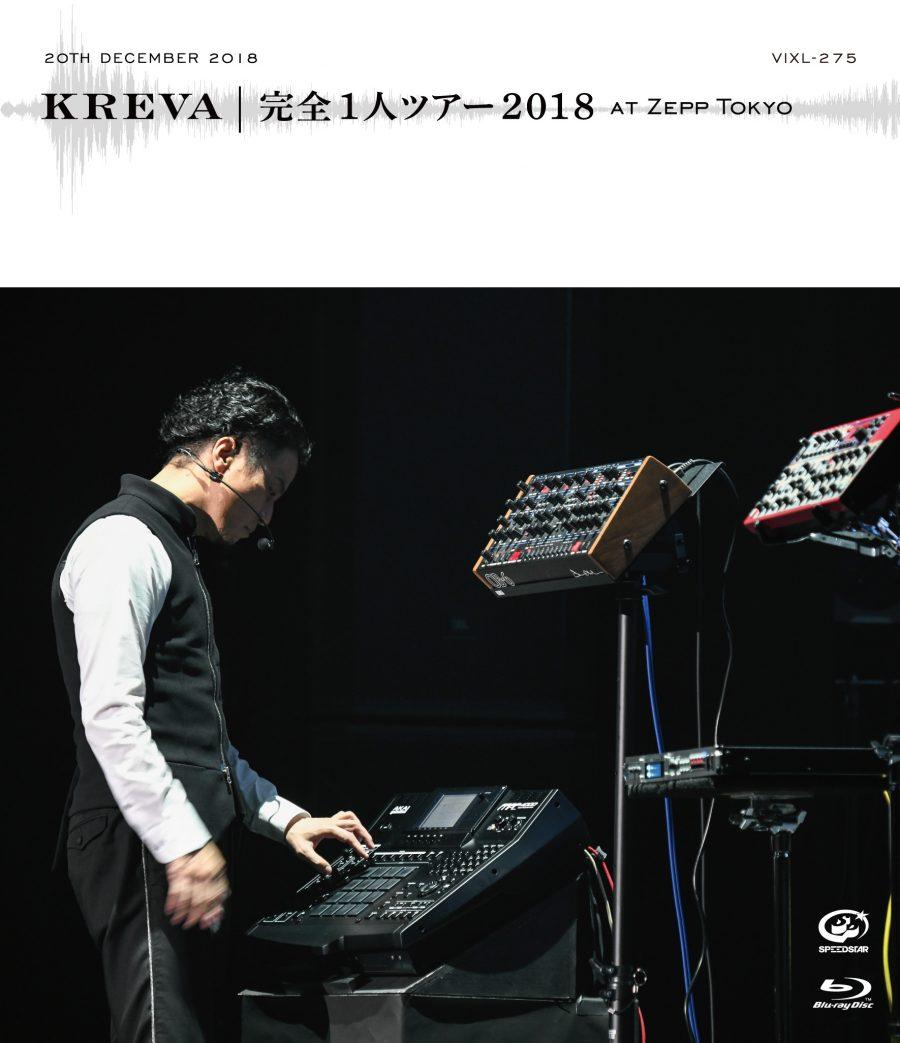 「完全1人ツアー2018 at Zepp Tokyo」