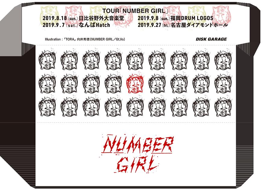 向井秀徳(NUMBER GIRL/Gt,Vo)が作画!オリジナルチケット封筒