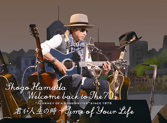 「Welcome back to The 70's