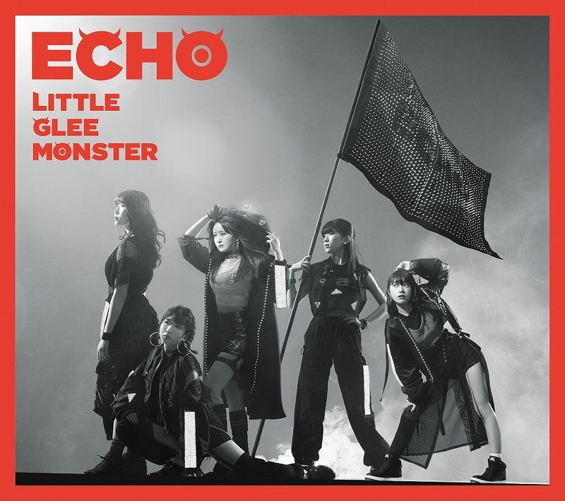 「ECHO」