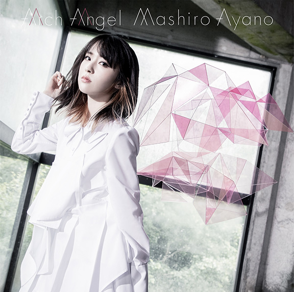 「Arch Angel」