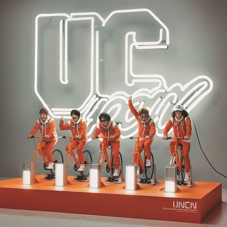 「UC100W」