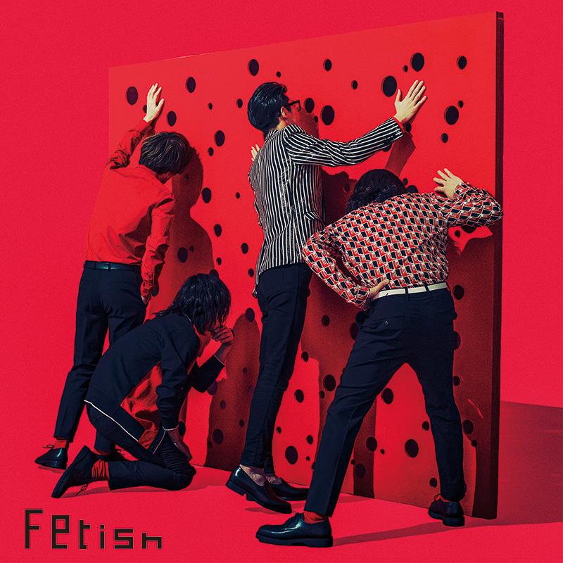 「Fetish」