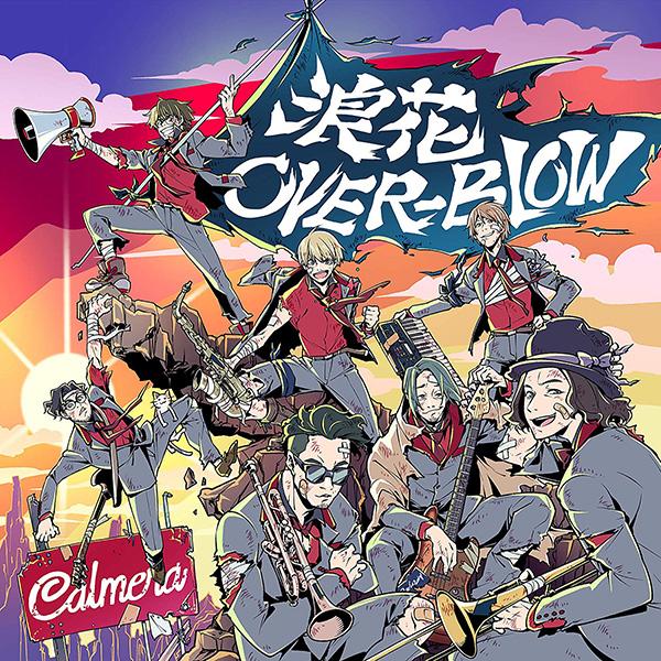 「浪花OVER-BLOW」