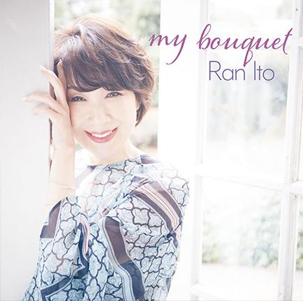 「My Bouquet(マイ・ブーケ)」