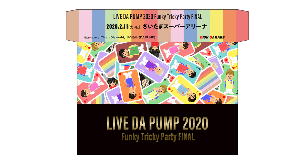 U-YEAH(DA PUMP)が作画!オリジナルチケット封筒