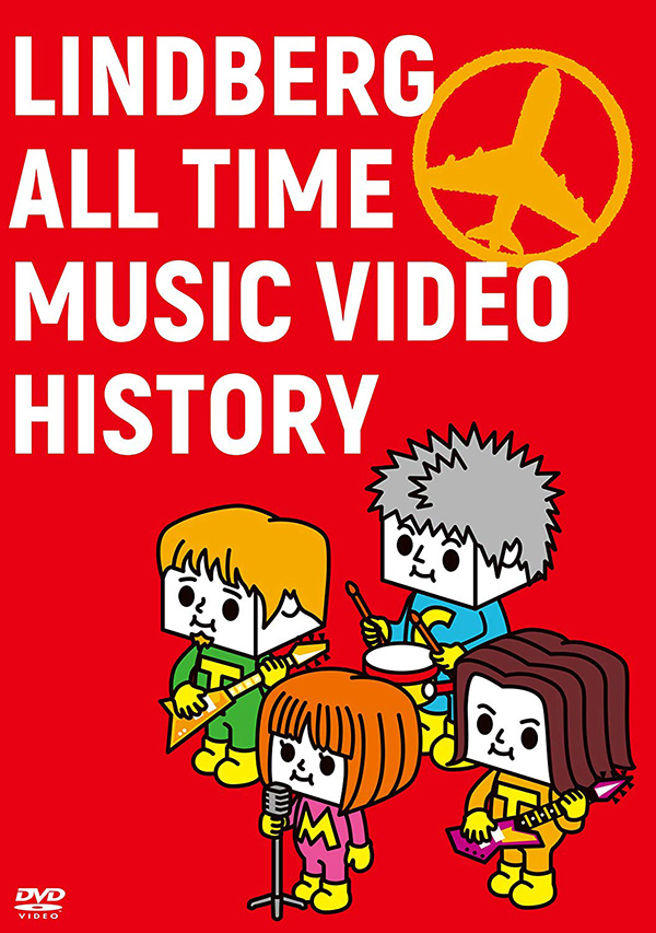「LINDBERG ALL TIME MUSIC VIDEO HISTORY」