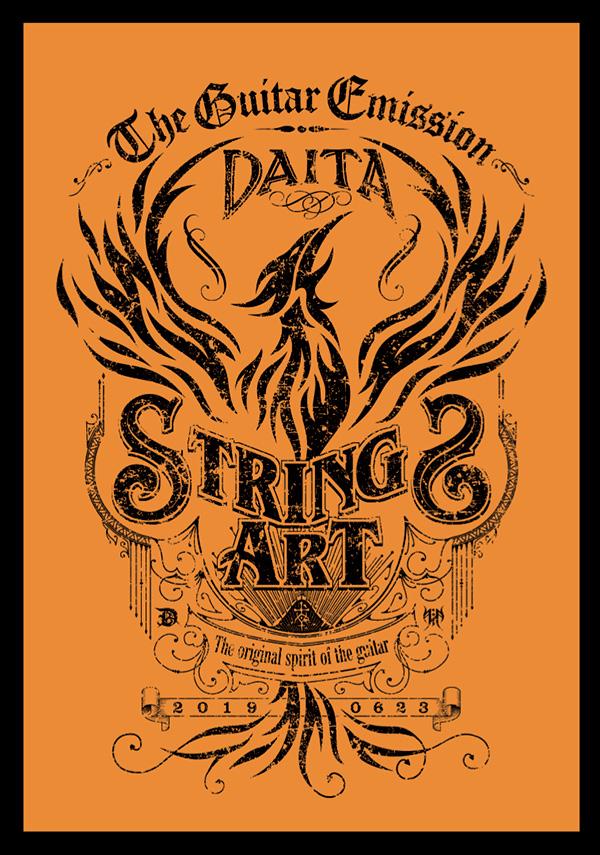 「DAITA LIVE 2019 THE GUITAR EMISSION - STRING ART -」
