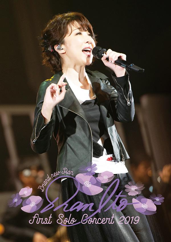 『伊藤 蘭 ファースト・ソロ・コンサート2019』
