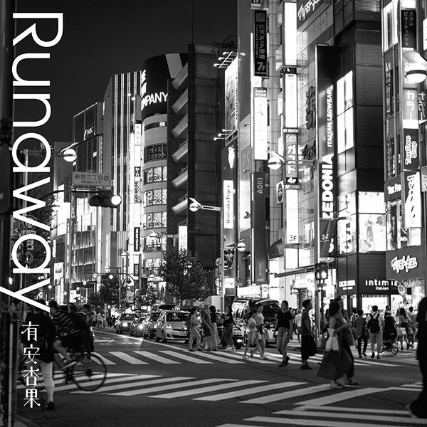 「Runaway」