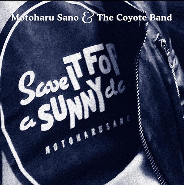 「合言葉 - Save It for a Sunny Day」