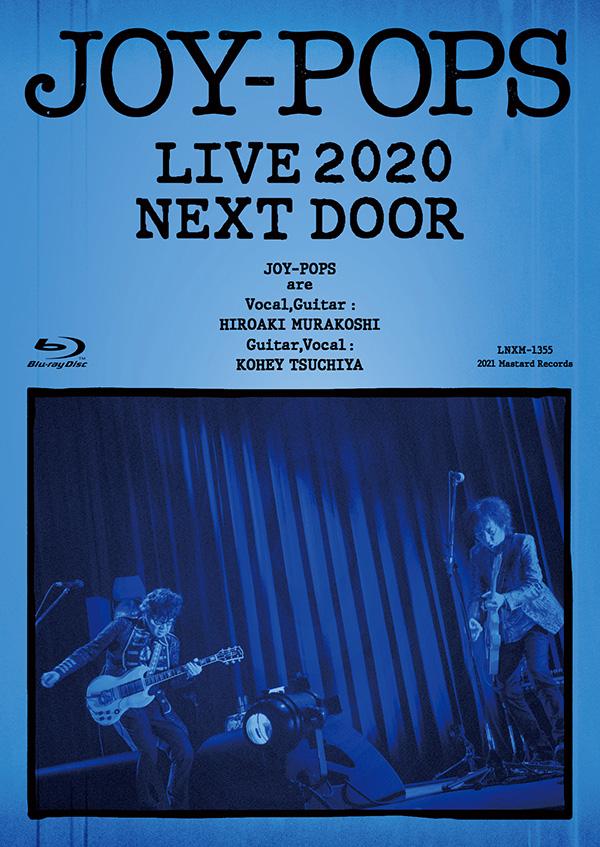 『JOY-POPS LIVE 2020 NEXT DOOR』