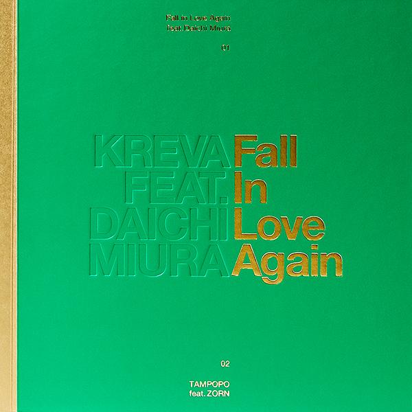 「Fall in Love Again feat. 三浦大知」