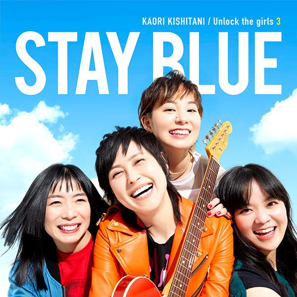 「Unlock the girls 3 -STAY BLUE-」