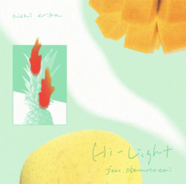 「Hi-Light feat.おかもとえみ」