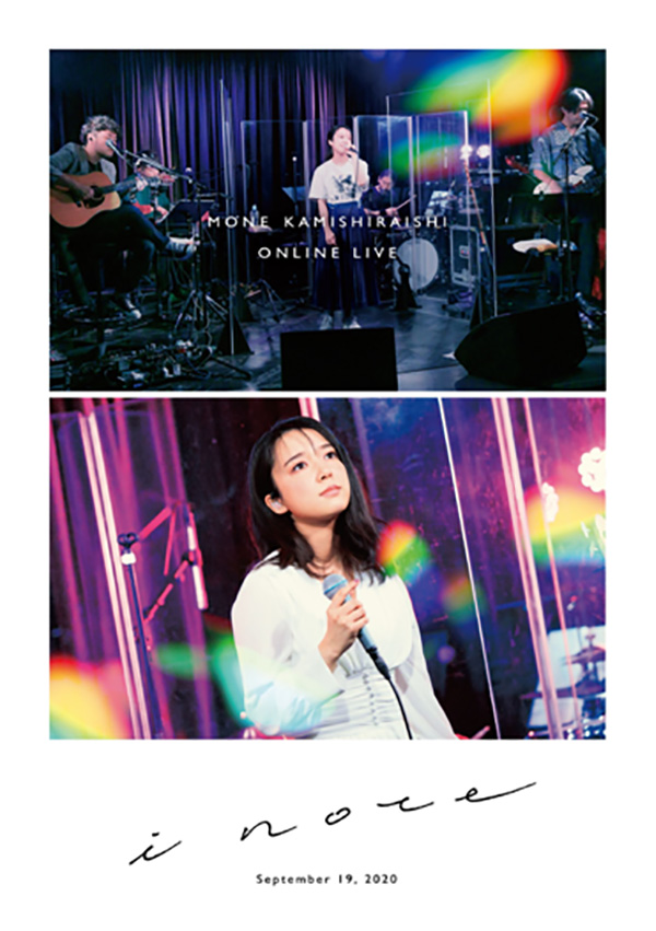 『MONE KAMISHIRAISHI ONLINE LIVE 2020 「i note」』