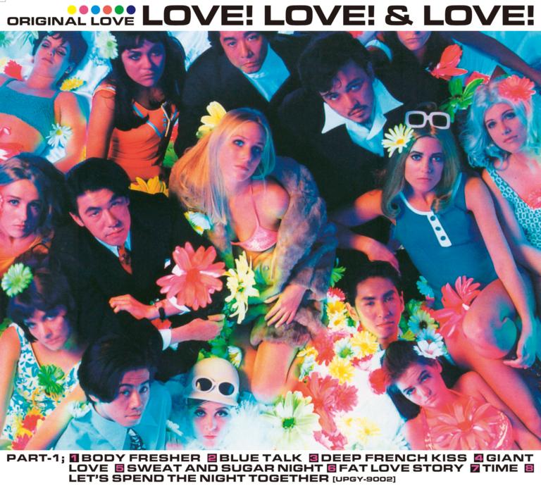 『LOVE! LOVE! & LOVE!』<br>30th Anniversary Deluxe Edition
