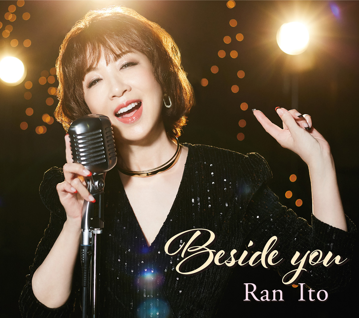 『Beside you』