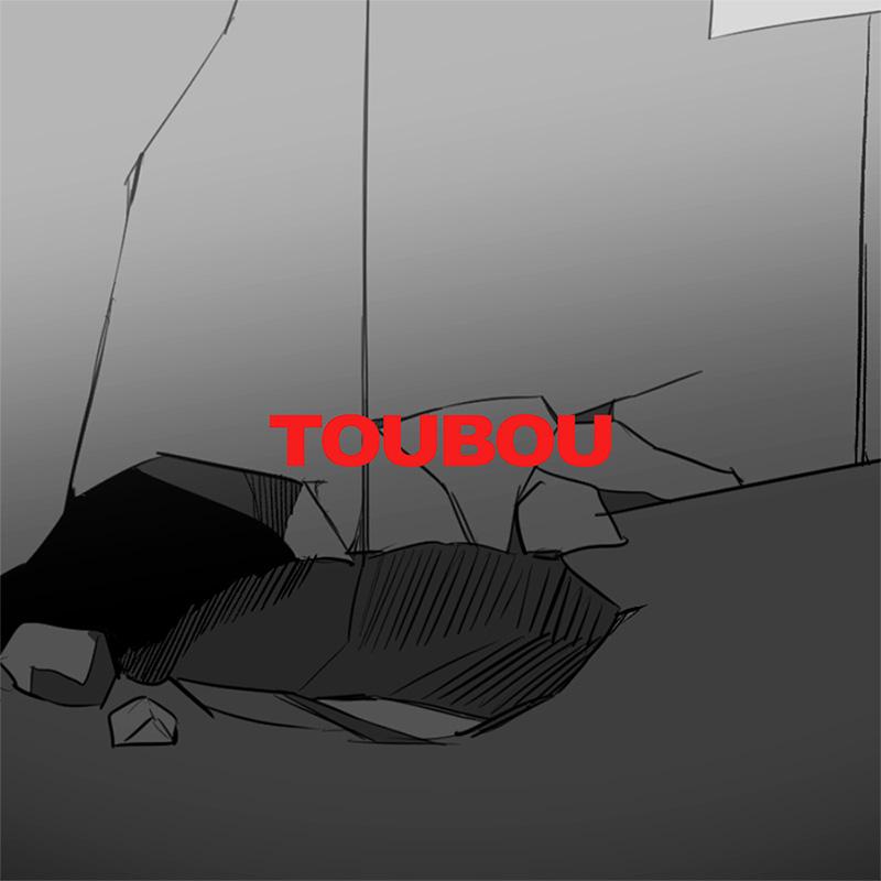 「TOUBOU」