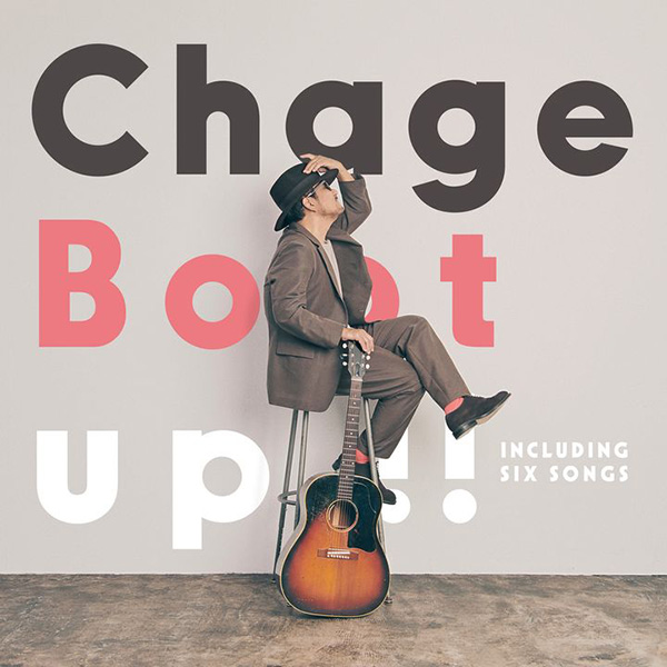 『Boot up!!』