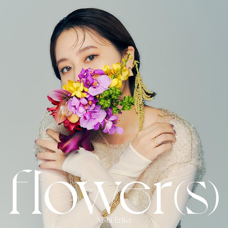『flower(s)』
