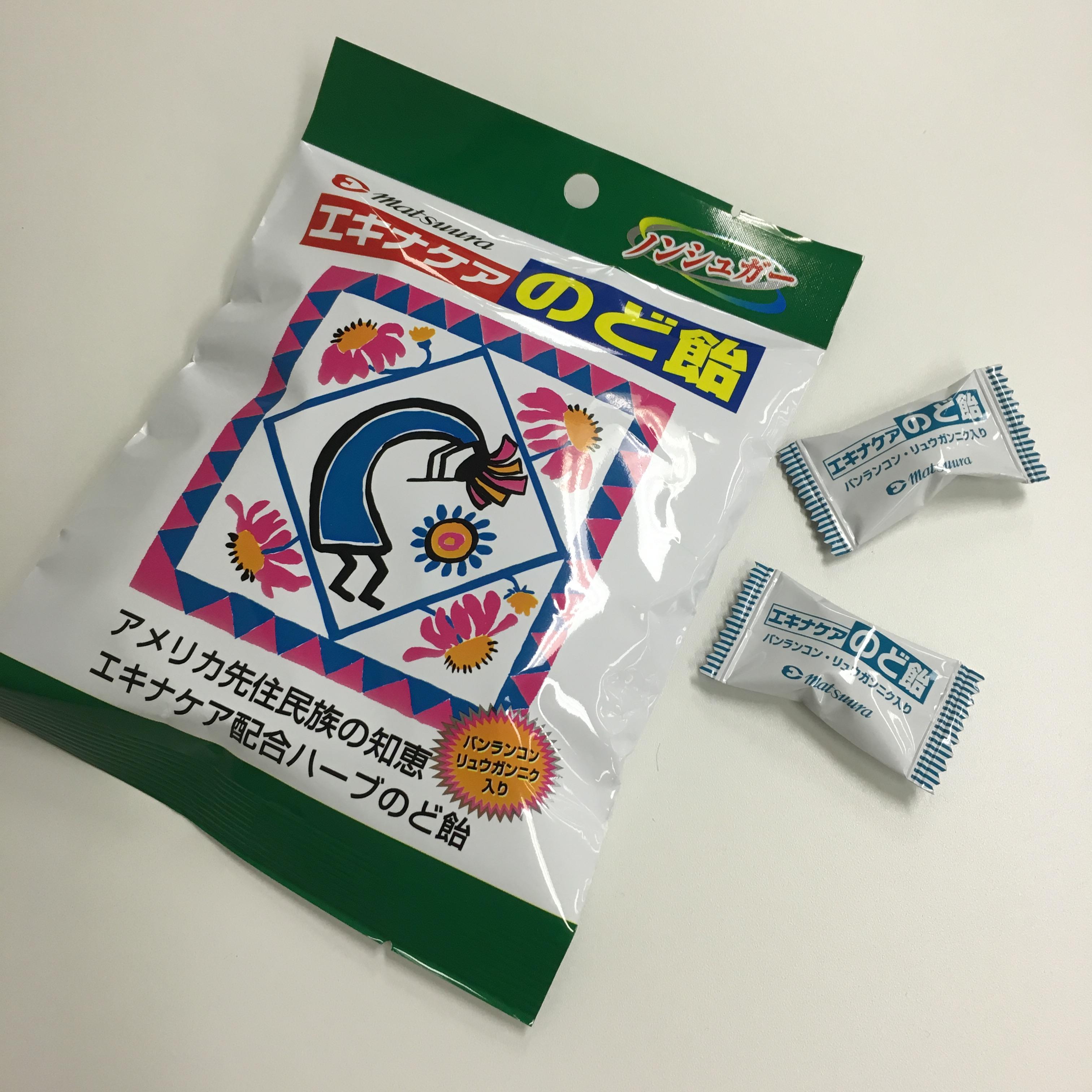 安藤裕子 愛用の品