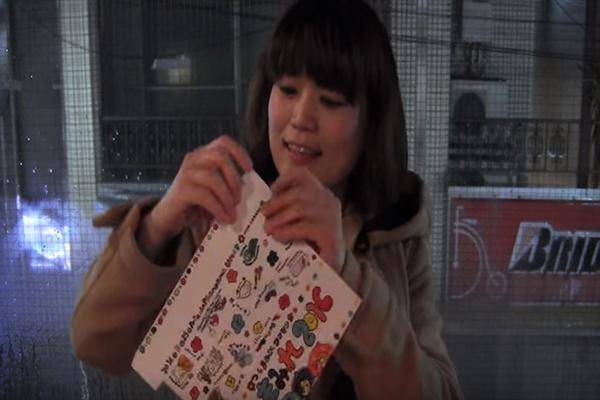 つしまみれ-チケフー作成動画
