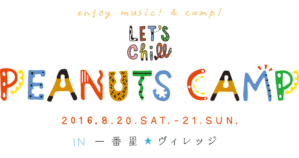Peanuts-logo_CMYK-3