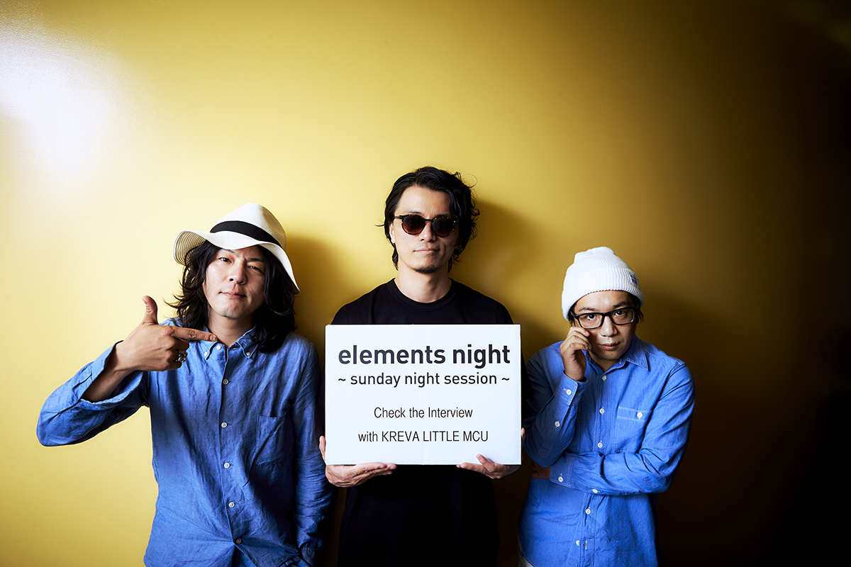 elements night