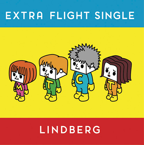 Lindberg リンドバーグ Extra Flight
