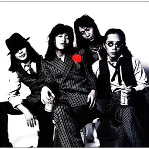 甲斐バンドの画像 p1_8