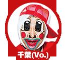 仙台貨物 千葉(Vo.)