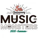 MUSIC MONSTER -2016 summer-